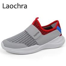 LAOCHRA Heren Lente Mesh Sneakers EVA Trainers Heren Schoenen Modeschoenen Schoenen Instappers Elastische band Zacht Casual Krasovki