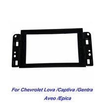 Фасции Для Chevrolet Lova/Captiva/Gentra/Aveo/Epica 2DIN DVD рамка фасции фитинг для аудио установки приборной панели