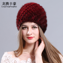 Striped Knitting cap Mink fur Knitted Hats female beanies natural fur Russian Ushanka Hats elastic 2017 winter warm women hats