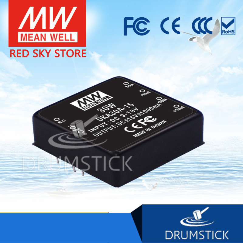 цена на Advantages MEAN WELL DKA30C-15 15V 1000mA meanwell DKA30 15V 30W DC-DC Regulated Dual Output Converter