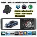Оптовая 4.1 inch Поддержка Bluetooth/Камера заднего вида/FM/Aux/USB/SD/MP5 Плеер Один Din высокое Качество Бесплатная Доставка Рулевого Колеса Управления