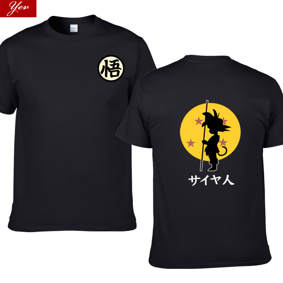 Dragon Ball Son Goku TShirt Men Summer Casual Men T-shirt Cotton Multi Color Z Beerus T-Shirts Japanese Cartoon Anime Top Tees