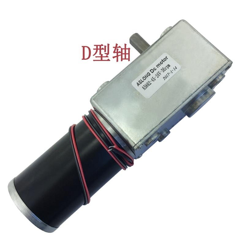 A5882-45 Worm Gear Motor DC Gear Motor High Torque Low Speed Motor 24V 36RPM