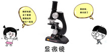 Early childhood educational toys science microscope toy suit convenient student science experiments