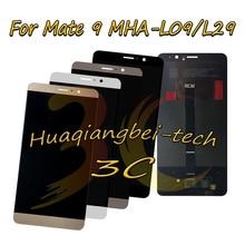 5.9 화웨이 메이트 9 MHA L09 MHA L29 전체 LCD 디스플레이 + 터치 스크린 디지타이저 어셈블리 100% 트래킹 테스트