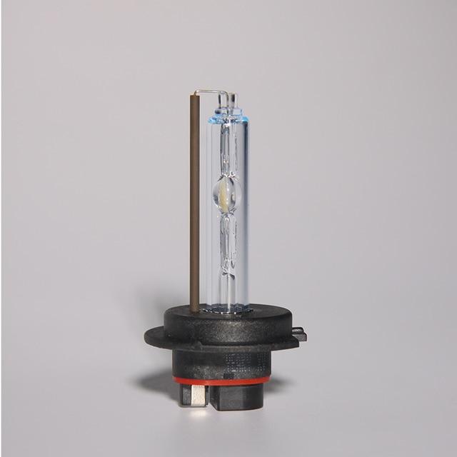YEAKY LBS H7 Xenon lamp lighting upgrade replaces the original car ...