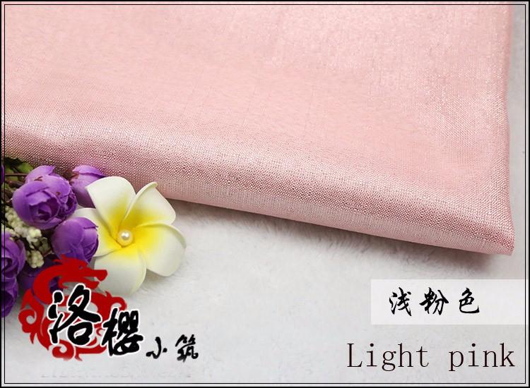e-light pink