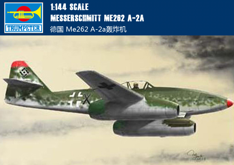 1:144 German Messerschmit Me262 A-2a Bomber Fighter Model Plastic Assemble Model
