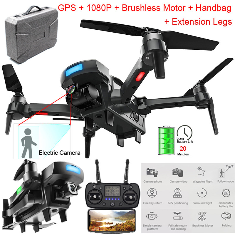 CG033-S GPS 2.4G WiFi FPV 1080P With Wide Angle Camera HD High Hold Helicopter Mode Foldable RC Quadcopter Brushless RC Drone