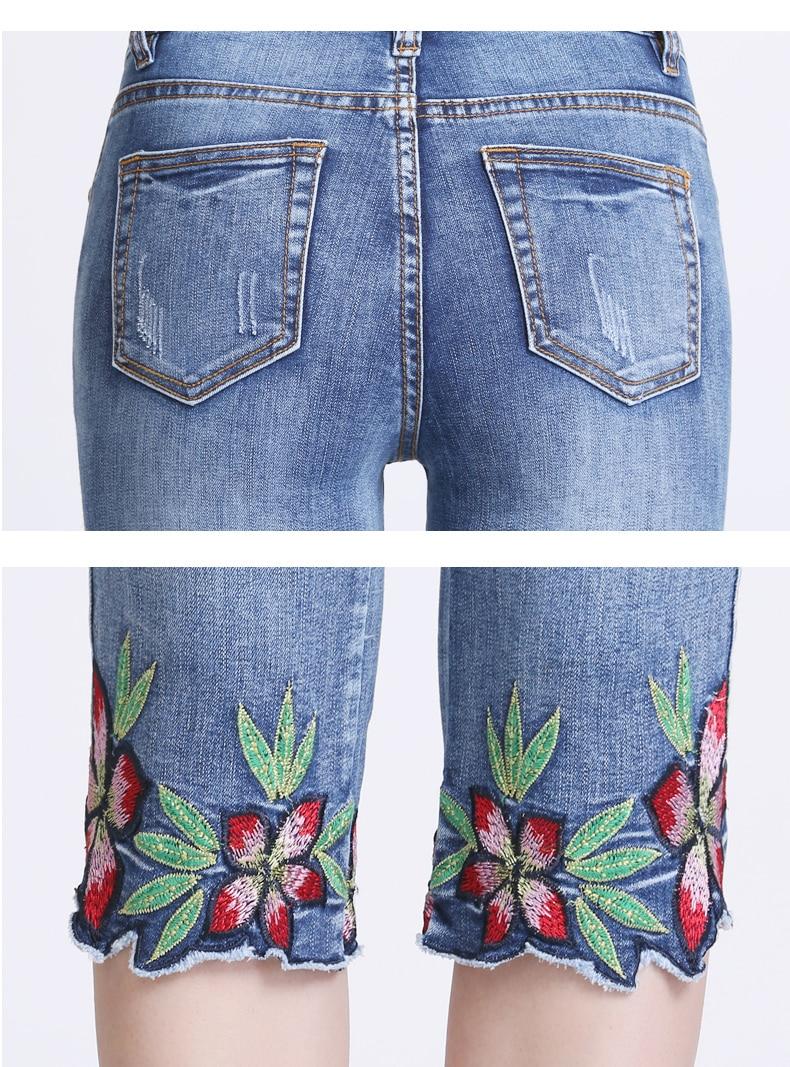 KSTUN Women Fashion 2018  Summer Jeans High waist Pants Women Capri stretch pencil Stretch Skinny pantalon femme mujer plus size 19