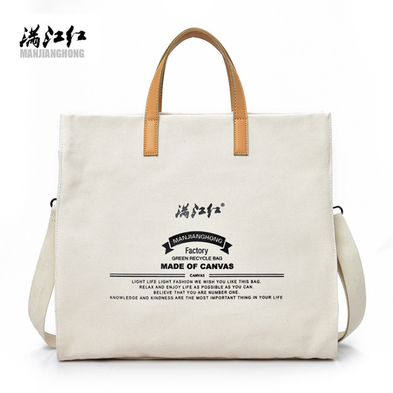 Literary Simple Tote Canvas Bag Original Handmade Cloth Bag Korean Shoulder Messenger Bag YD18