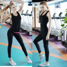 Comfortable Women Ladies Tight Training Vest Fast Drying Perspiration Wicking Exercise Yoga and Running Sport Vest Breathable