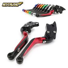 For Honda RC51 RVT1000 SP-1 SP-2 2000-2006 Adjustable CNC Motorcycle Folding Extendable Brake Clutch Levers