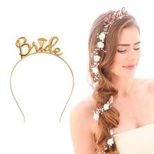 Bride Bridesmaid Tiara Headband Wedding Decoration Team Bride To Ballon Be Party Decor Bridal Shower Hen Party Favor Supplies цена и фото