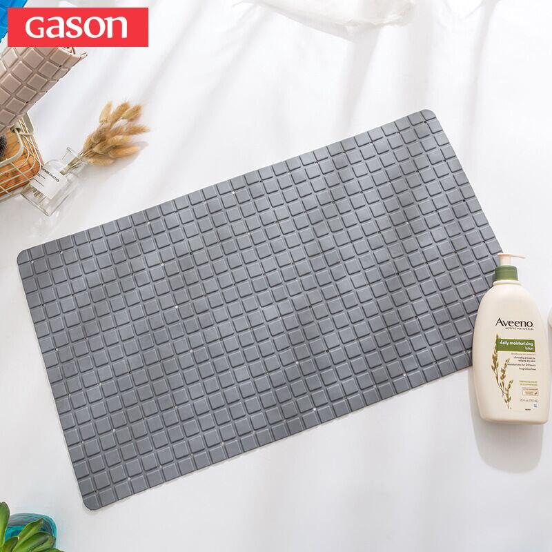 GASON moderne minimaliste treillis salle de bain tapis de douche rapide vidange salle de bains tapis PVC avec ventouse pliable de stockage cuisine tapis