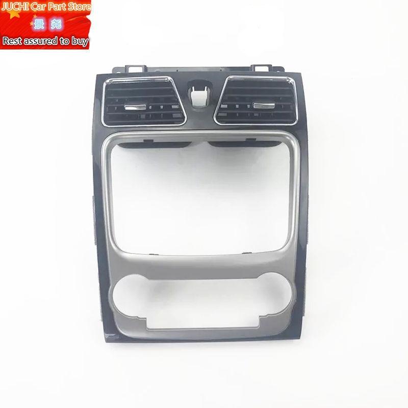 Car Dashboard Middle Conditioning Vent / Center Console Cover For Geely Emgrand 7 EC7 EC715 EC718 Emgrand7 E7 ,Emgrand7-RV