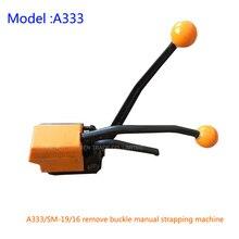 1 предмет a333 ручной Sealless Сталь инструмент для зачистки, машина обвязки пресс упаковщик для 13-19 мм Сталь ремень
