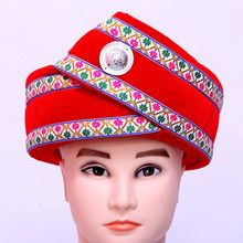 chinese minority hat miao cap national vintage for men dancer dance