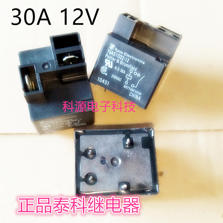 ♔ >> Fast delivery relay 30a 12v 4 pin in Bike Pro