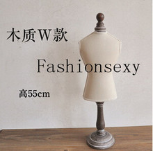 Necklace Pendant Women Lady Girl Beauty,Necklace Display Pedestal Chain Holder Bust Jewelry Showcase Stand,M00379W