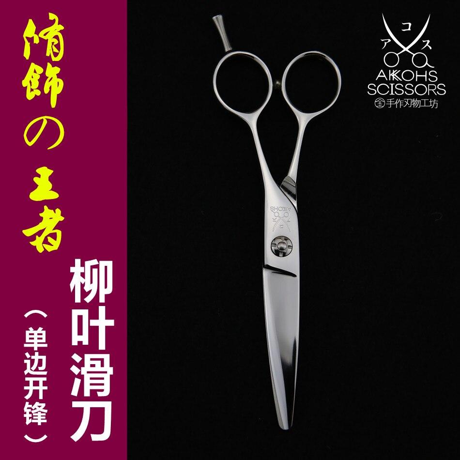 Japan 440C AKKOHS 5 5 High Quality Hair Salon Scissors Barber Hairdressing Shears Professional Hair Slide