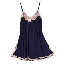JUMAYO SHOP COLLECTIONS – NIGHT DRESS