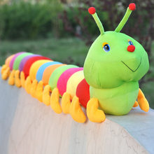 Kawaii Insect Dolls Toy Colorful Caterpillar Plush Pillow Centipede Worm Plush Toys Stuffed Dolls For Children Birthday Gift(China)