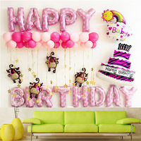 1set Girls Pink Happy Birthday Ballons Party Decoration Balloons Foil Globes Decor Lady Party Supplies Baloes