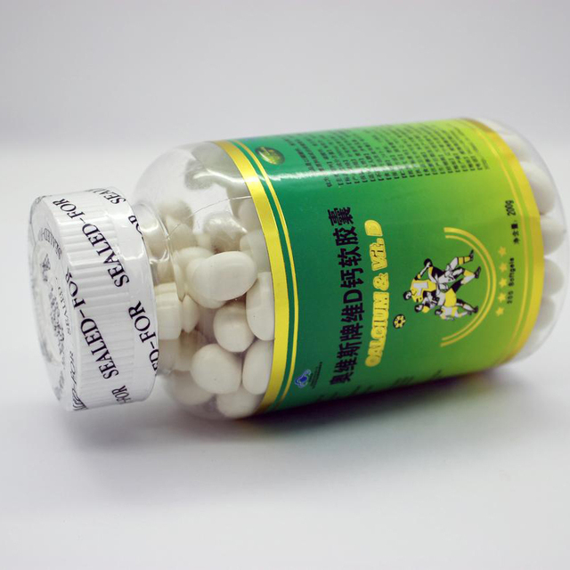 liquid calcium supplement calcium vitamin d supplement-in