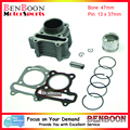 GY6 80cc 47mm Big Bore Cylinder Kit 139QMA 139QMB Chinese Scooter Parts ATV Parts Znen Roketa Baotian Taotao Baja Free Shipping
