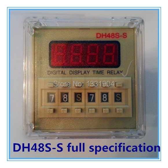Digital time delay repeat cycle relay timer 1s-990h LED display 8 pin panel installed DH48S-S SPDT with socket 1pc multifunction self lock relay dc 12v plc cycle timer module delay time relay