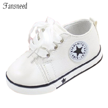 2017 new classic children girls and boys canvas shoes tendon at the end casual shoes lace solid color