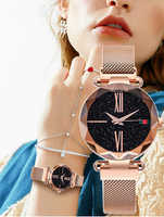 Luxury Rose Gold Women Watch Starry Sky Magnetic Mesh Band Quartz Wristwatch Diamond Watches relogios feminino montre femme 2019