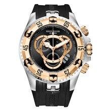 Reef Tiger/RT Top Brand Luxury Sport Watch