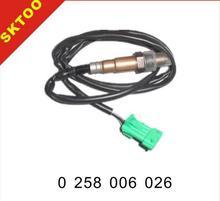 For Pulchritudinous 307sw oxygen sensor oxygen original 1.5m long 0 258 006 026 цена