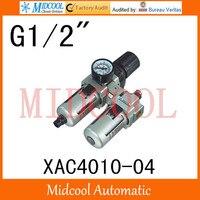 Hoge kwaliteit XAC4010-04 serie luchtfilter combinatie fr. l poort g1/2