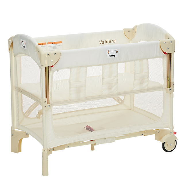 Babyfond Baby Bed Can Joint Multifunctional Folding Portable Neonatal Small Apartment Special