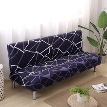 Modern Stripes Sofa cover Geometry Tight Wrap Elastic For I Shaped Sofa Slipcover Case Slip-resistant sofas without armrest
