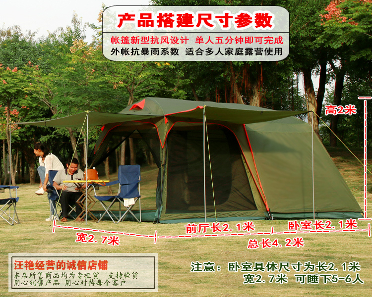 Authentic August 4 8 person outdoor c&ing 1Hall 1Bedroom anti rain wind big traveling c&ing tent in good quality large space-in Tents from Sports ... & Authentic August 4 8 person outdoor camping 1Hall 1Bedroom anti ...