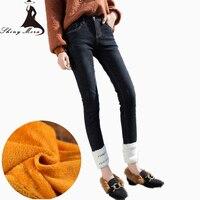 SHINYMORA Winter Thicken Jeans Pants For Women High Waist Lambswool Letter Spliced Plus Velvet Warm Denim