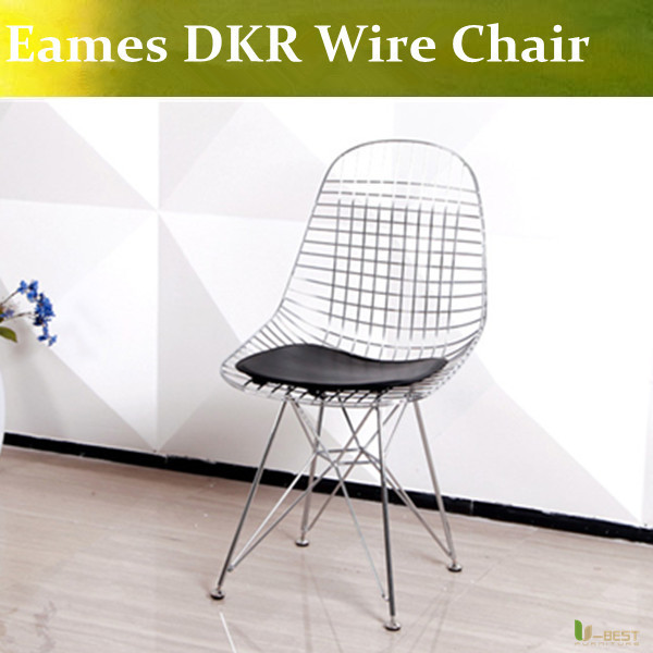 Free shipping U-best Staff chair recreational chair wire Coffee parlor chair office computer chair