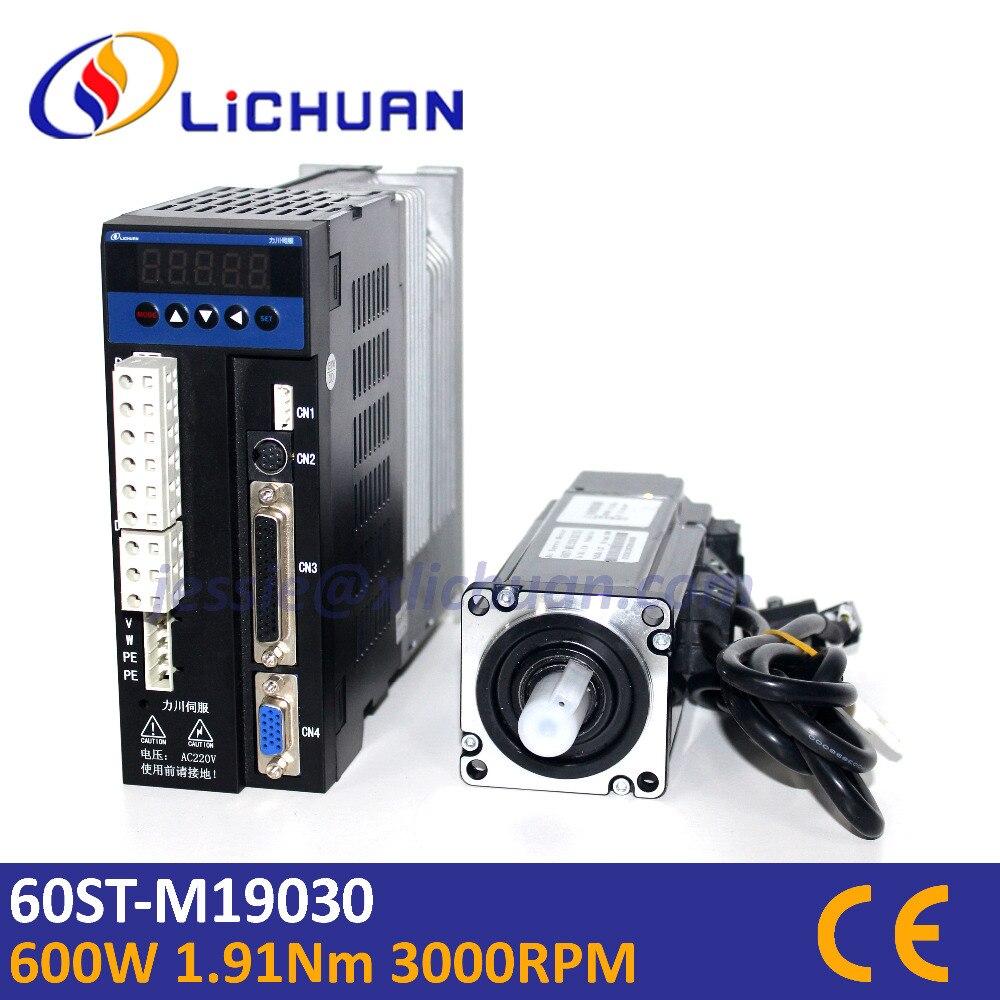 600w 1 91Nm AC servo motor driver set 60mm 200v 3000rpm 3 phase 1 phase 0