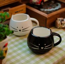 Cute Cat Ceramic Coffee Tea Cup