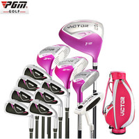 2018 Direct Selling New Headcover Golf Clubs Set Pgm Women Golf Clubs Ball Rod Women's L Graphite Extension Complete Sets