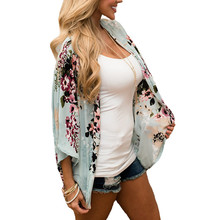 Sexy Women floral Cover Up Chiffon Geometry Loose Shawl Cardigan Coat Jacket Blouse Swimwear Beach blouse floral chiffon see thru blouse