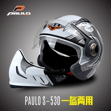 Paul 530 winter motorcycle helmet  full face special design racing motocross helmet antimist motorcycle Combined helmet