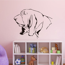 Most Popular Home Decor Accessories Basset Hound Wall Decal Vinyl Removable Dog Head Sticker Living Room Decoration
