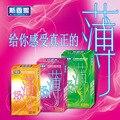 Три типа Фруктовым Вкусом 12 Шт. Латексные Ультра Тонкий Контрацепции Презервативы Секс Товаров секс игрушки для мужчин