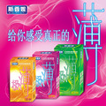 Three types Fruit Flavor 12 Pieces Latex Ultra Thin Condoms Adult Sex Contraception Product sex toy for men