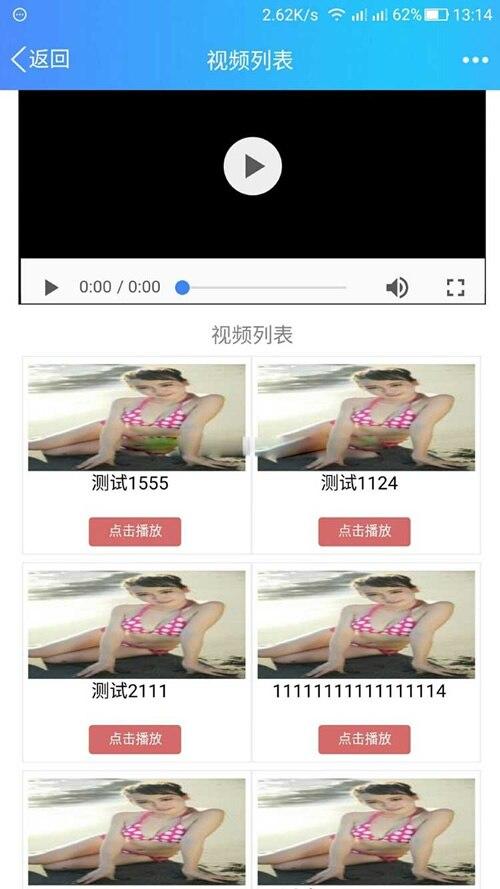 一元源码:二开双排试看打赏视频带盒子